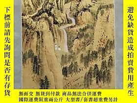 古文物罕見張大千(款)霓金山水畫精品露天242399 罕見張大千(款)霓金山水畫精品