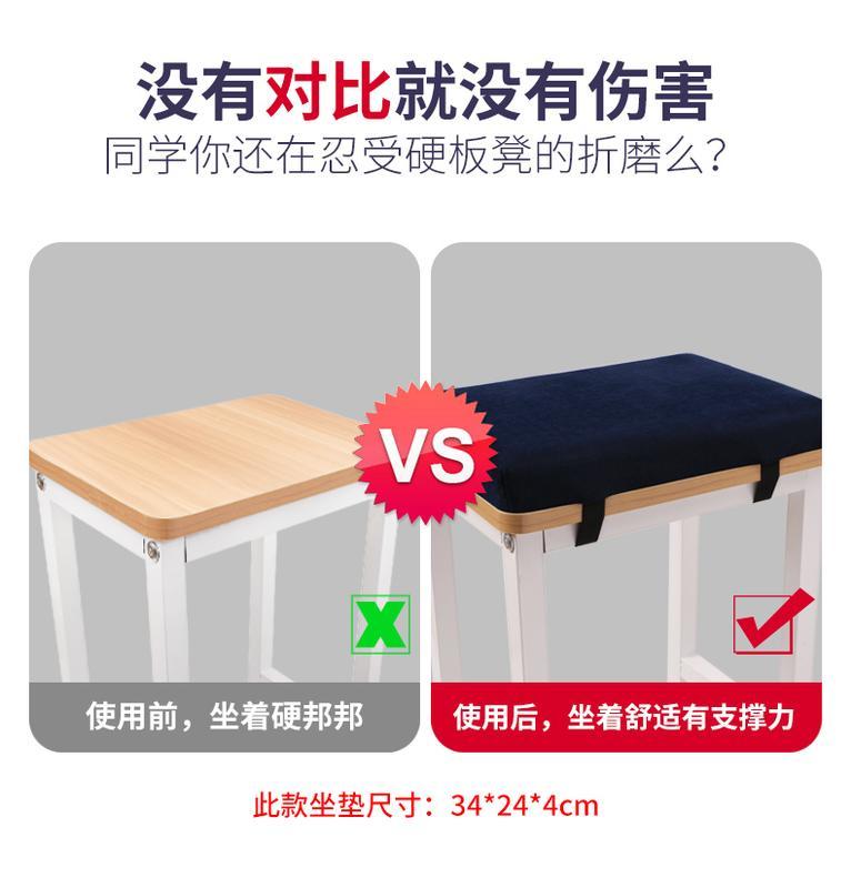 999小舖坐墊學生坐墊教室記憶棉椅墊宿舍椅子凳子墊子長方形加