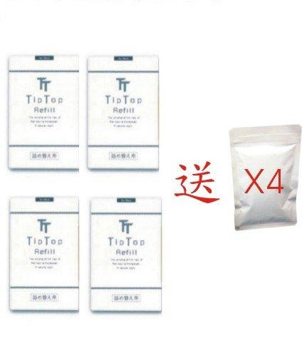 TipTop 補充包 80gx4盒送80g (七種顏色可選擇)植物性 纖維式假髮增髮植髮 回饋客戶