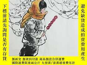 古文物罕見【 】、【王有政】中國美協會員,陝西省美協常務理事、手繪四尺斗方人物畫(68*68CM) 1買家自鑑。露天23