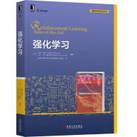 【大享】台灣現貨9787111600220強化學習 (簡體書) 機械工業119
