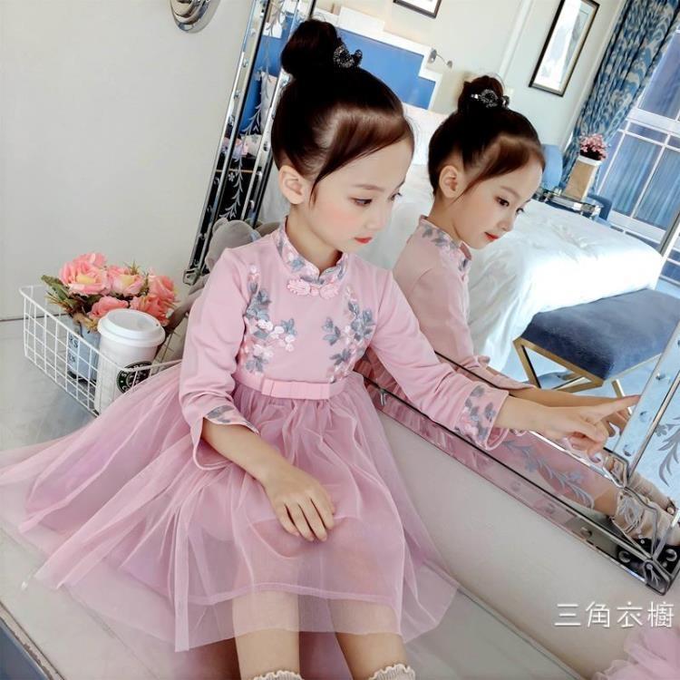 女童洋裝公主裙春秋長袖洋氣裙子旗袍寶寶秋裝2018新款秋季潮衣