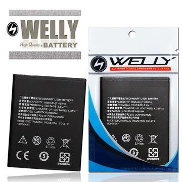 【PChome 24h購物】 WELLY 台哥大 TWM Amazing A5S 手機專用 防爆鋰電池 DCABDU-A90076IJX