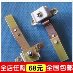2650W 大功率觸點 觸點開關 (加寬大觸點)電鍋配 155-01459