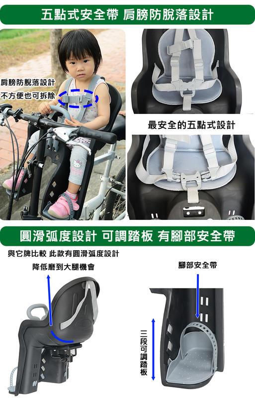 電動車兒童座椅 歐盟安全座椅 電動腳踏車自行車安全座椅