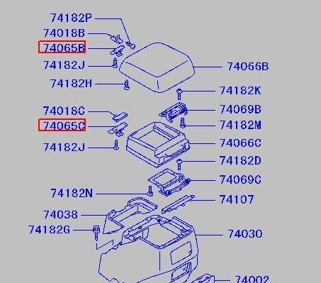 三菱 PAJERO 200X年 中央扶手零件組合圖
