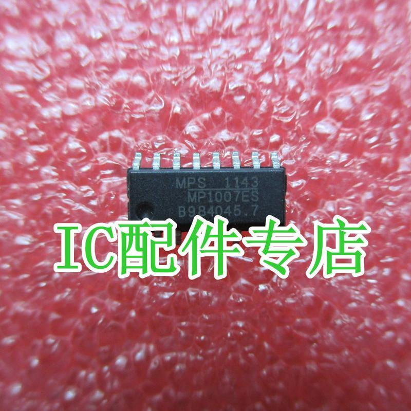 [二手拆機][含稅]拆機二手原裝 MP1007ES MP1007 集成晶片