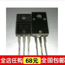 2SK2333 K2333 場效應三極管 155-01466