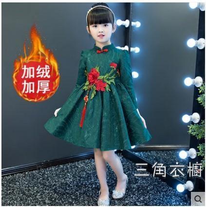 童裝兒童裙子秋冬中國風旗袍禮服修身洋裝女童冬裙中大童公主裙
