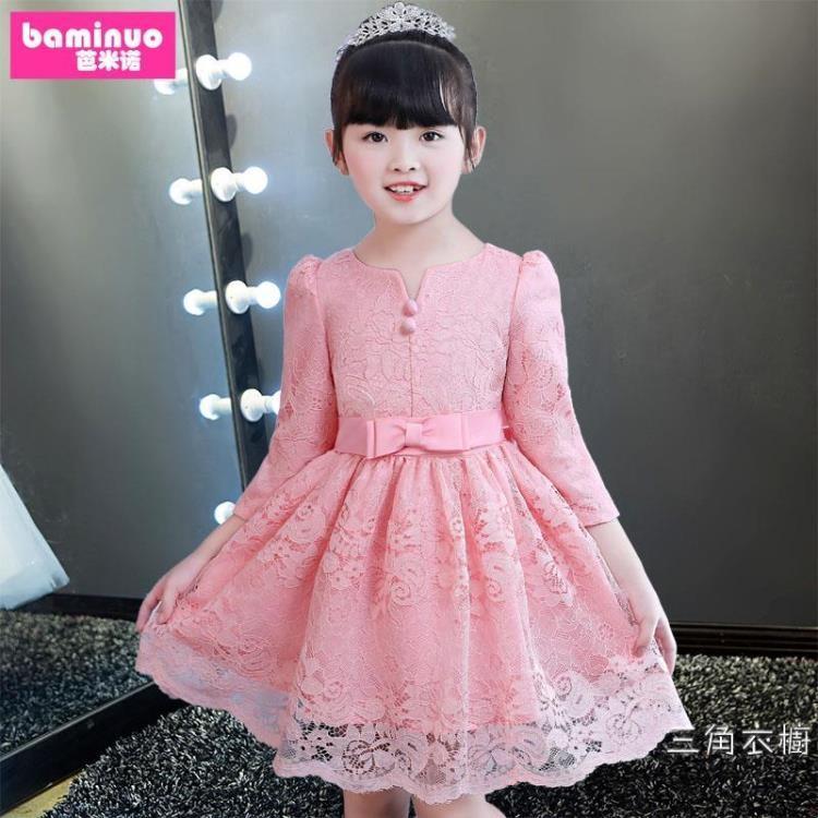 童裝女童秋裝洋裝長袖蓬蓬裙女孩中大童蕾絲禮服秋季兒童公主裙