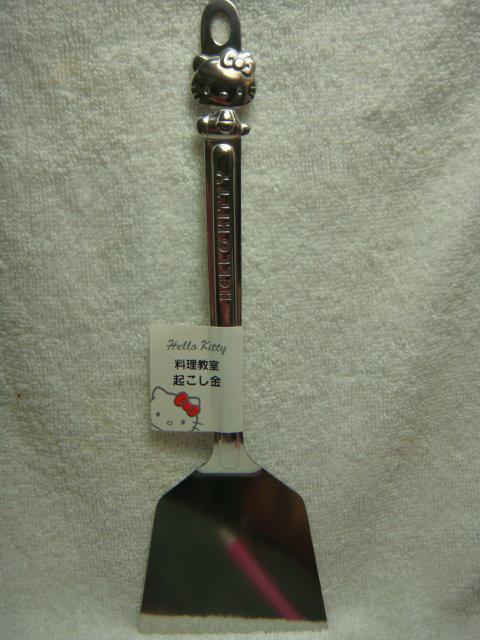 瑪奇格 日本原裝進口 Hello Kitty  個人用 煎匙 (日本製  2005 ) H16xR6cm
