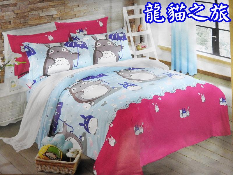 ○恩寵○雙人床包四件組 鋪棉 舒柔磨毛冬包