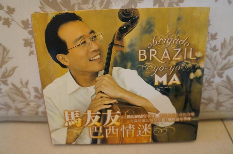 馬友友 Yo-Yo Ma「Obrigado Brazil 巴西情迷」