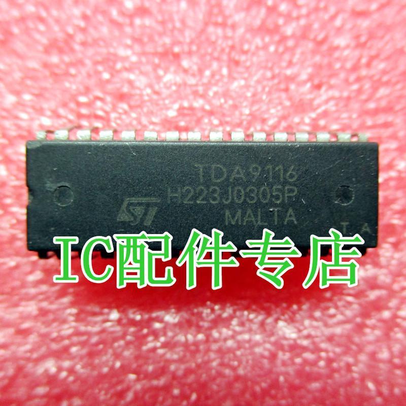 [二手拆機][含稅]給力 拆機二手STV9116 STV9113 同步信號/消隱處理電路