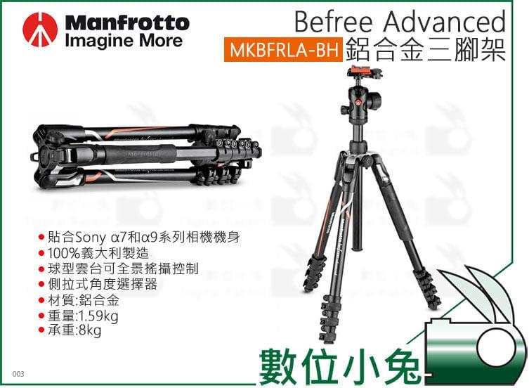 數位小兔【Manfrotto 曼富圖 Befree Advanced 鋁合金三腳架 MKBFRLA-BH】A7 A9 S