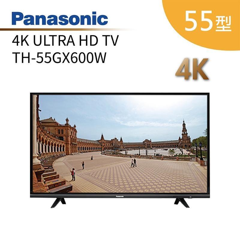 ☆請詢問☆Panasonic 國際牌 新機 TH-55GX600W 液晶電視 4K連網 另售 TH-55GX800W