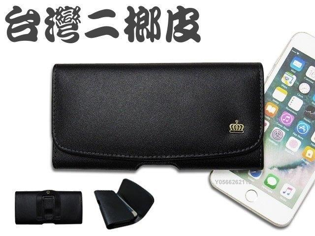 LG V30S ThinQ 真皮 手機皮套 腰掛式皮套 腰掛皮套 腰夾皮套 JG01