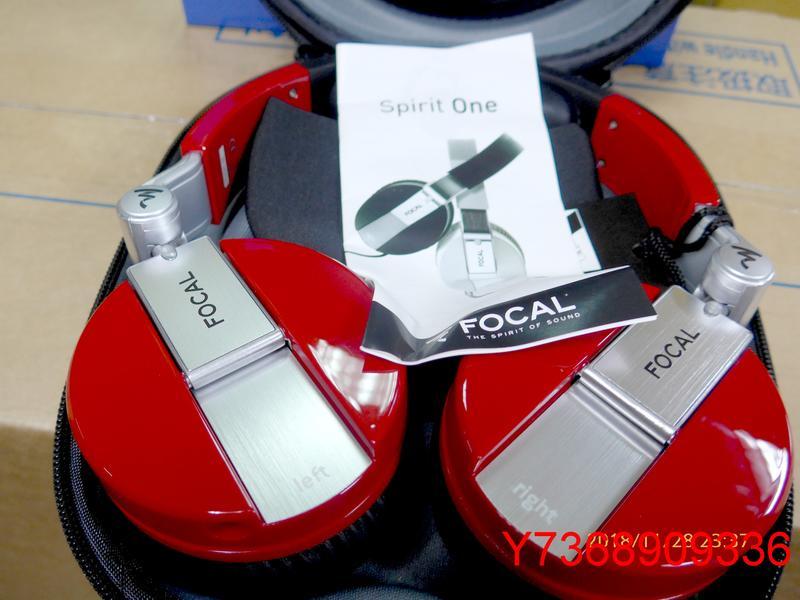 現貨~全新公司貨*FOCAL SPIRIT ONE *紅色耳罩式耳機...可自取..