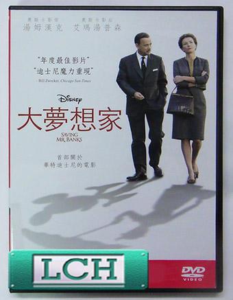 ◆LCH◆正版DVD《大夢想家》-阿甘正傳-湯姆漢克、口白人生-艾瑪湯普遜(買三項商品免運費)