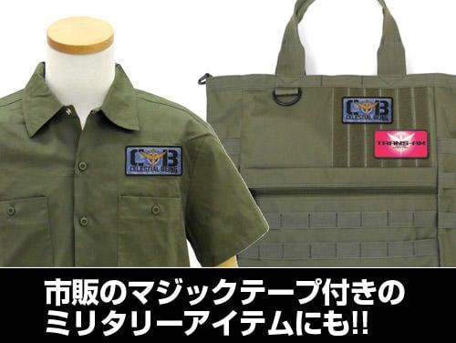 【大叔商會】免訂金 5月到貨 日本COSPA 機動戰士鋼彈00 天人組織/天上人 可拆卸魔鬼氈貼布 0223