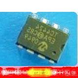 MIC4424 MIC4424CN 直插8腳 電源管理IC晶片 155-01567