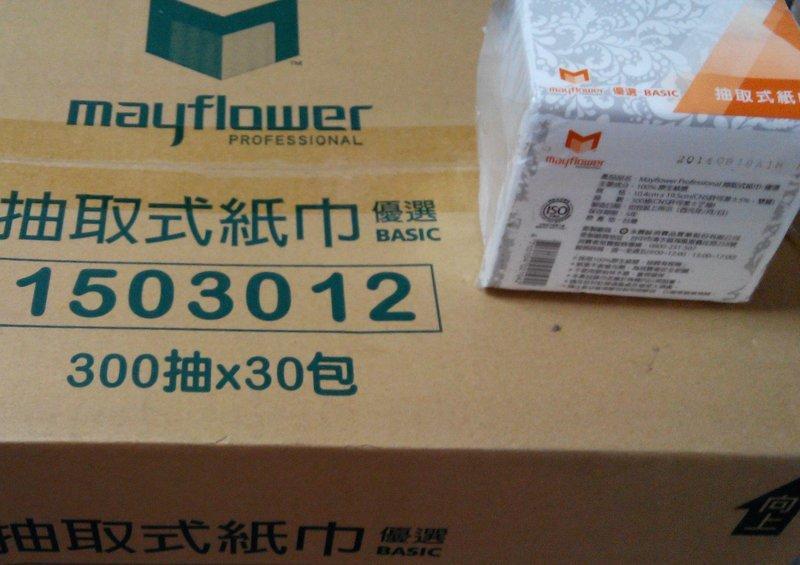 ~缺貨~ (五月花) 芙蓉 小抽衛生紙(300抽/包) 抽取式衛生紙