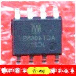 MP4配件 車載MP3配件 車載電源穩壓管 八個腳 ACT4065 155-01576