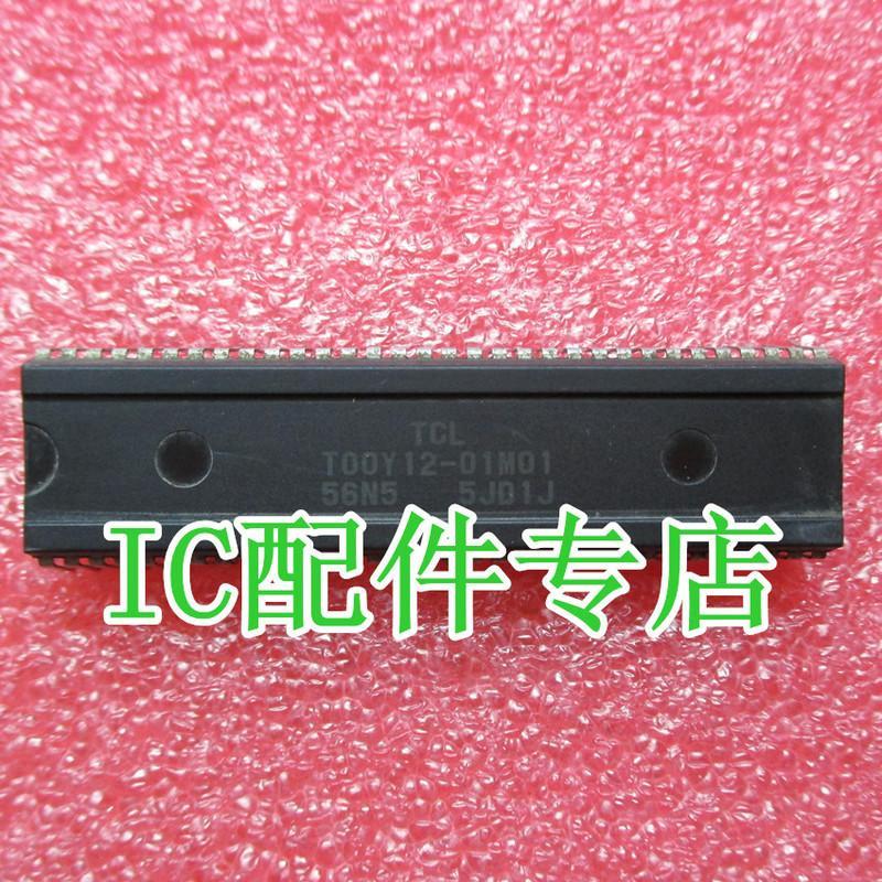 [二手拆機][含稅]拆機二手 T00Y12 01M01 56N5品質保證
