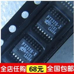 PT2328-X-TP PT2328 封裝SOP16  全新 155-01597