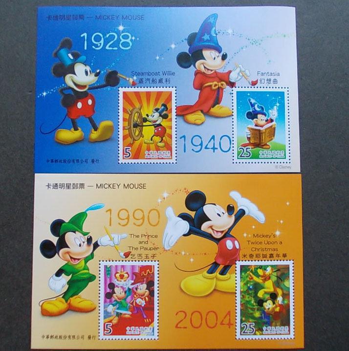 民國94年特479卡通明星郵票-MICKEY MOUSE 小全張 上品