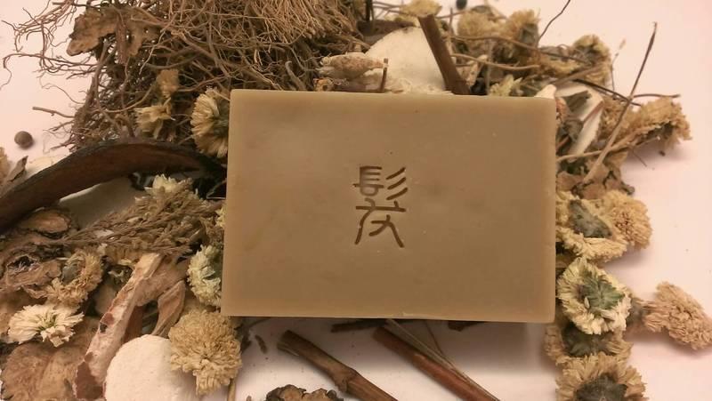 臻品手作坊/中藥髮皂(乾性髮質適用)
