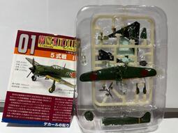 1/144 F-toys Wing Kit Collection 13 5式戰I型甲 日本五式戰鬥機Ki-100#1C