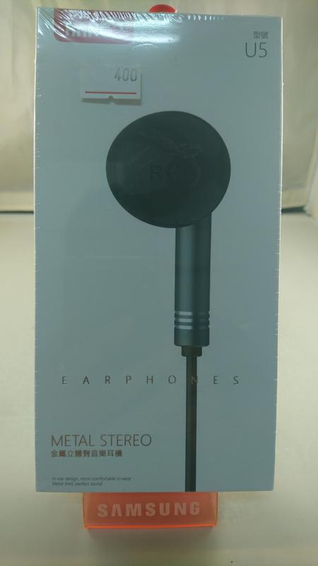 @群泰通訊@全新配件大特價 HANG-U5金屬立體聲音樂耳機