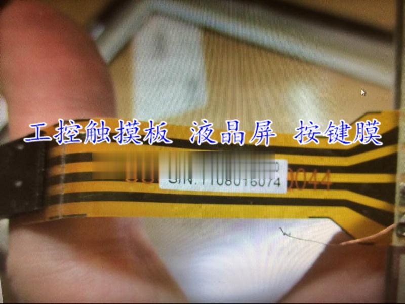 Touchwin信捷 TH865-MT TH865-UT TG865-ET TG865-UT觸摸屏觸摸板