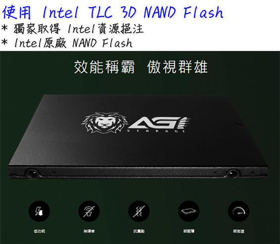 AGI 128GB 固態硬碟 送硬碟轉接架及SATA3高速線 亞奇雷 2.5吋 128G SSD