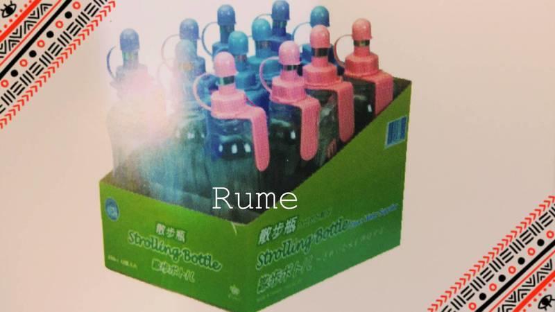 產品:ACEPET愛思沛-687寵物散步瓶<360cc>