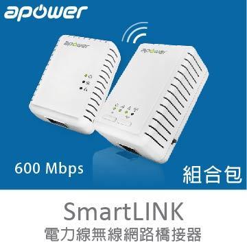 aPower 600Mbps高速電力線無線網路橋接器(G701+G750組合包)