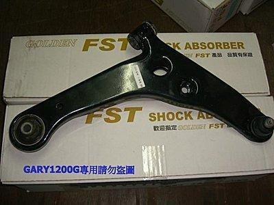 豐田 TOYOTA  WISH YARIS RX300 RX330 RX350 RAV4 強化型 三腳架 三角架