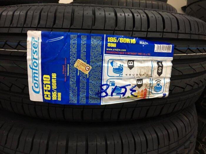 【優質輪胎】加拿大品牌 科馬士CF510全新胎_195/60/16_(B250 PLAYZ KR30 MAP2)三重區