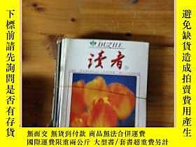 古文物讀者罕見2002 不同期12本合售露天16354 讀者罕見2002 不同期12本合售