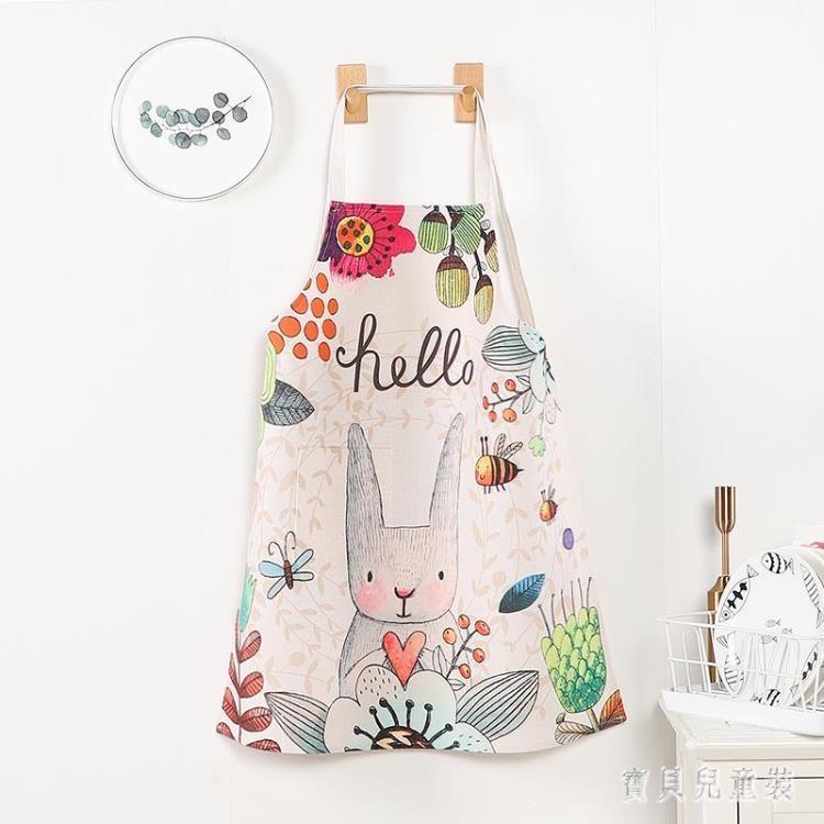 北歐棉麻圍裙家用廚房創意時尚無袖布藝圍裙男士女士成人工作IP360【松達旗艦店】