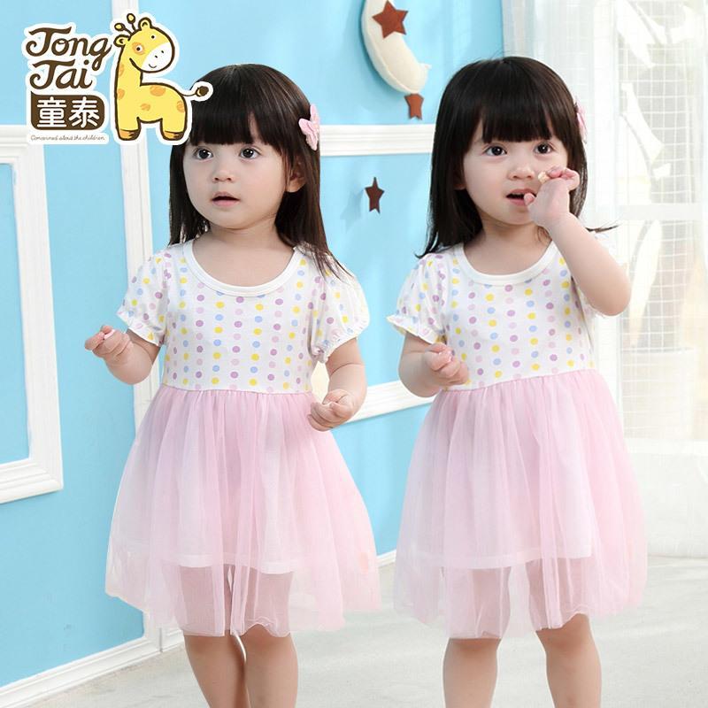 童泰嬰兒裙子夏季女童連衣裙公主裙夏裝女寶寶女孩2016新款蓬蓬裙