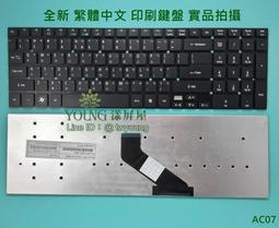 【漾屏屋】宏碁 ACER Aspire AS E1-572 E1-572P E1-572G E1-572PG筆電 鍵盤