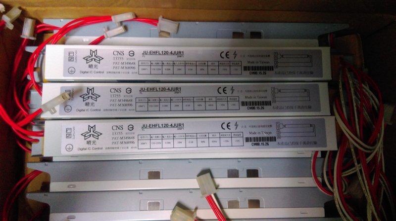 高功率預熱啟動式 電子安定器 110~220全電壓 台灣製 T8燈管 20W*1 (1對1)