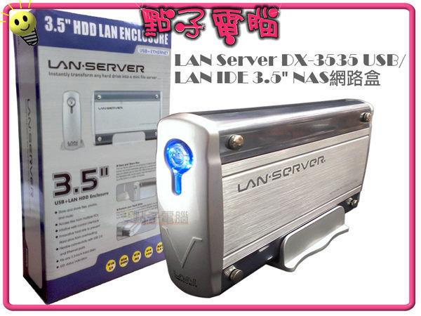 點子電腦-北投 IDE外接盒DX-3535 USB2.0(無網路硬碟功能)330元3.5吋
