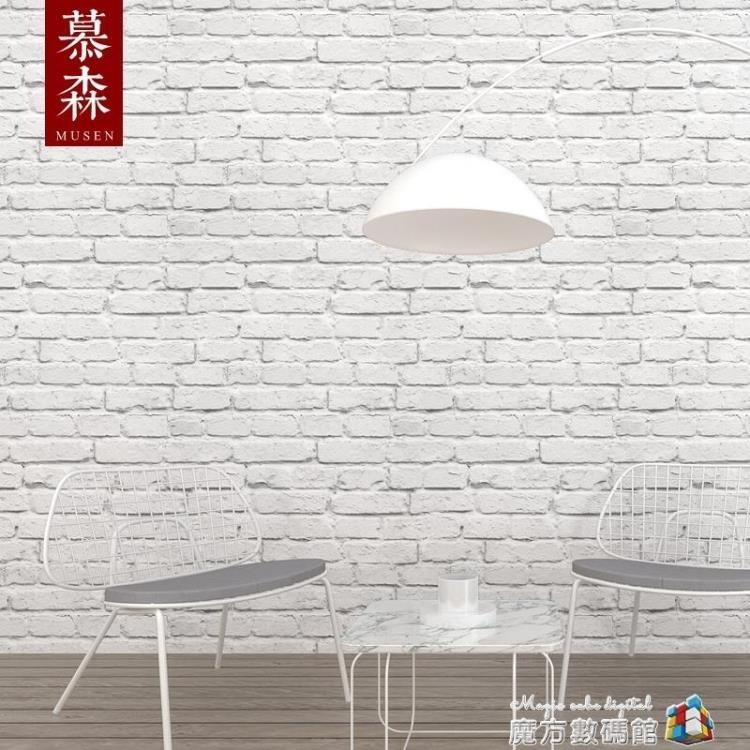 免運 可開發票 北歐白色磚紋磚塊仿古磚文化磚壁紙3d立體客廳餐廳服裝店白磚墻紙 〖花開物語〗