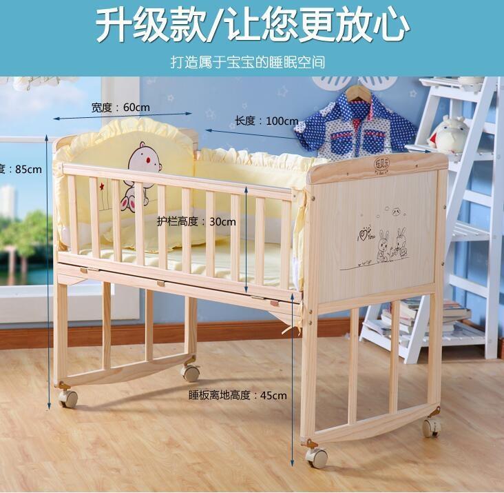 嬰兒床實木無漆環保寶寶床童床搖床推床可變書桌嬰兒搖籃床WY