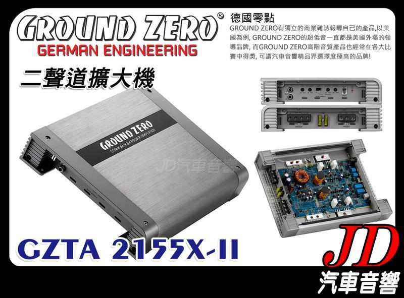 【JD 新北 桃園】GROUND ZERO 德國零點 GZTA 2155-II 二聲道擴大機 2聲道AMP。原裝德國進口