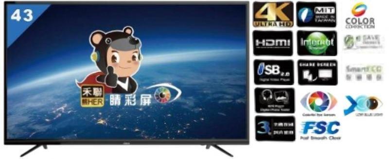 HERAN 禾聯 43吋 LED 4K 液晶電視 HS-43JAHDR (來電議價)