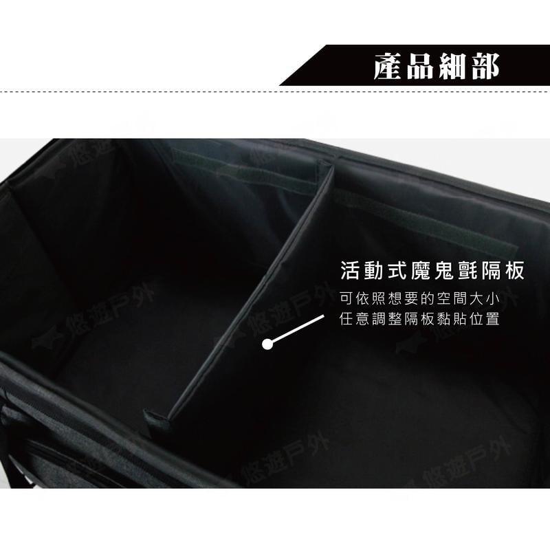 【重磅高質感】Nomade 戰士儲物箱 67L 露營裝備袋 收納箱 工具箱 戶外露營 居家收納 折疊箱